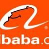 Alibaba en Wall Street una OPV muy esperada